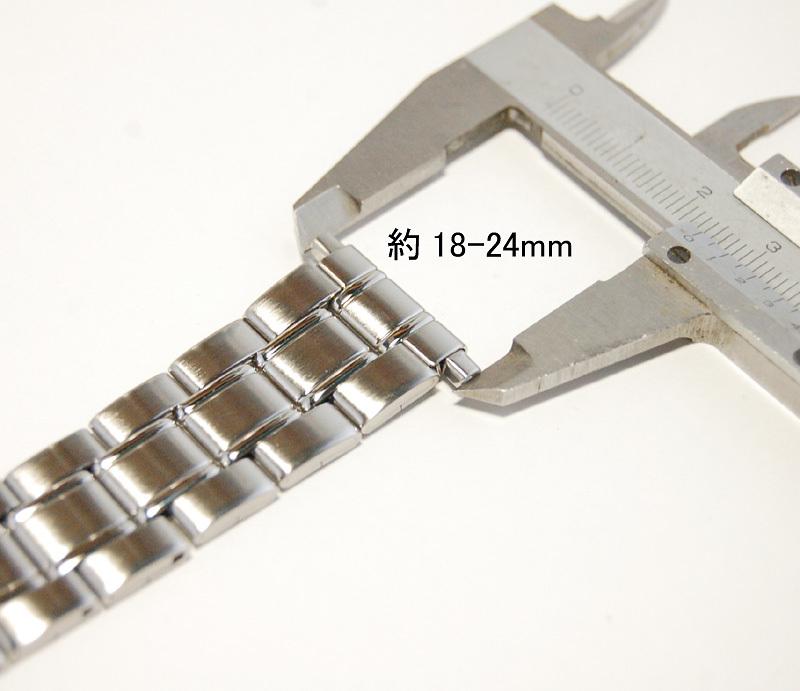 【Speidel】 腕時計バンド 18-24mm デッドストック ブレス ベルト アンティークウォッチ/ビンテージウォッチに MB245_画像9
