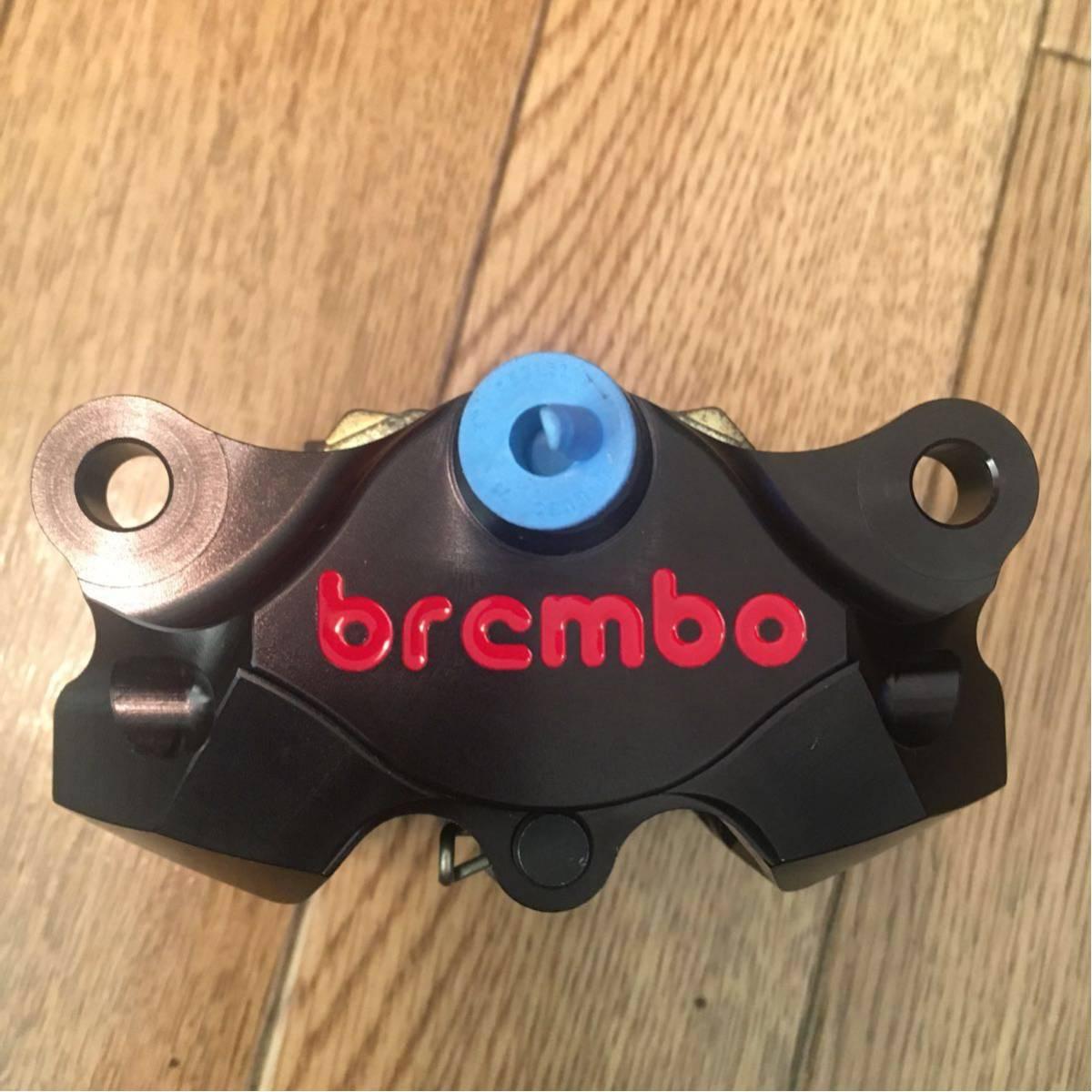 Brembo ブレンボ CNCリアブレーキキャリパーキット P2 84mm ブラック ブレンボジャパン正規品
