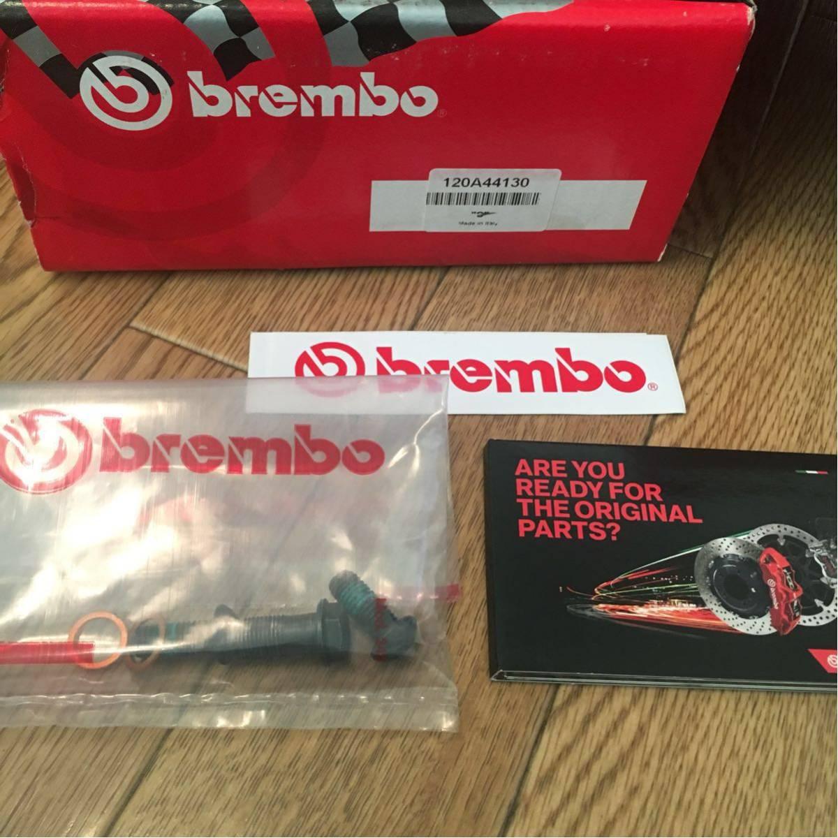 Brembo ブレンボ CNCリアブレーキキャリパーキット P2 84mm ブラック ブレンボジャパン正規品_画像5
