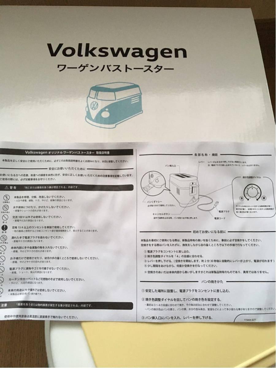 【新品】ワーゲンバストースター ノベルティー フォルクスワーゲン _画像4