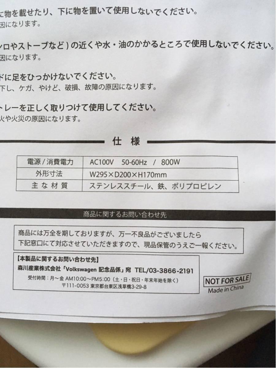 【新品】ワーゲンバストースター ノベルティー フォルクスワーゲン _画像5