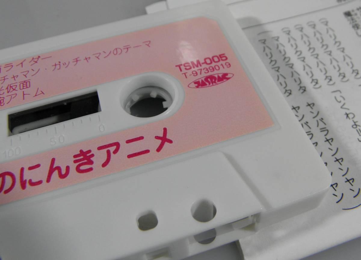 Showa Retro ] music cassette tape 3 pcs set / tv anime 6