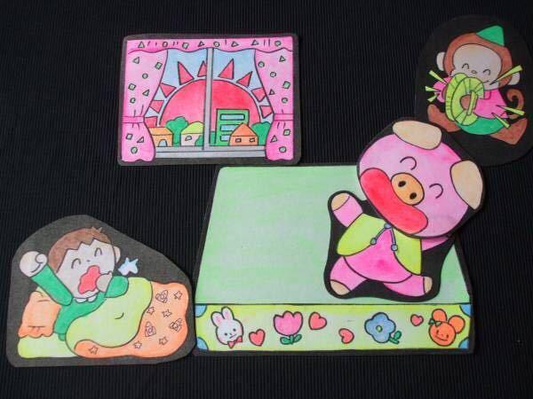 ▲おもちゃのちゃちゃちゃ のパネルシアター ブラックシアター 即決