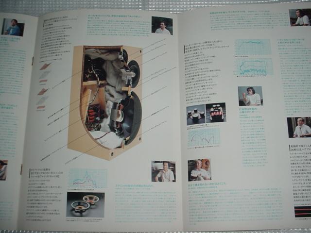 昭和53年9月 ビクター スピーカーシステムのカタログ_画像4
