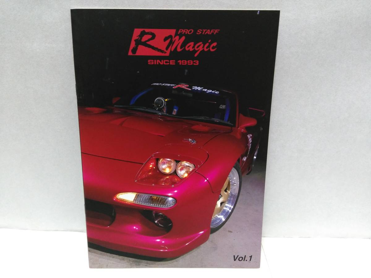 マツダ RX-7 RX-8 Rmagic カタログセット_画像5