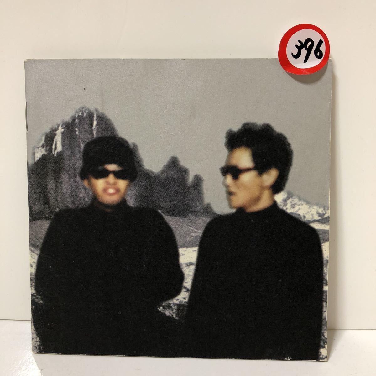 CD 蔵出し-396【Jポップ】(レンタルおち) ショッピング / 井上陽水.奥田民生_画像1