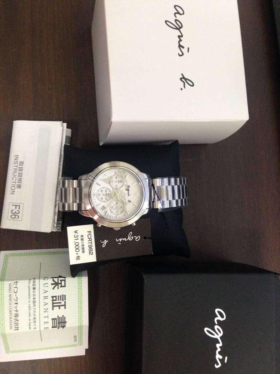 c3c9a7504299 代購代標第一品牌- 樂淘letao - アニエスベーagnesb サムクロノグラフFCRT982 メンズ腕時計時計新品保証書タグ付き