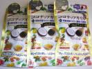 twoshot357 - 3254★新品 ココナッツオイル 30日分・3袋 リブ・ラボラトリーズ