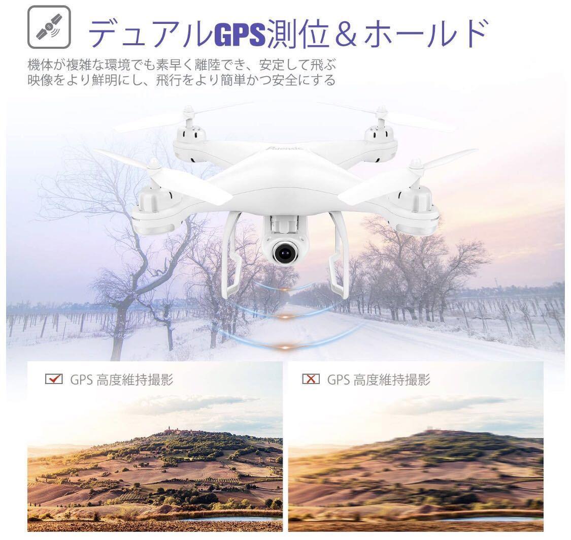送料無料 GPS測位 モード1/2切替OK 1080P 120°ワイドカメラ SJRC S20W Potensic T25同機種規制外 WIFI ドローン ミニPhantom フォローミー
