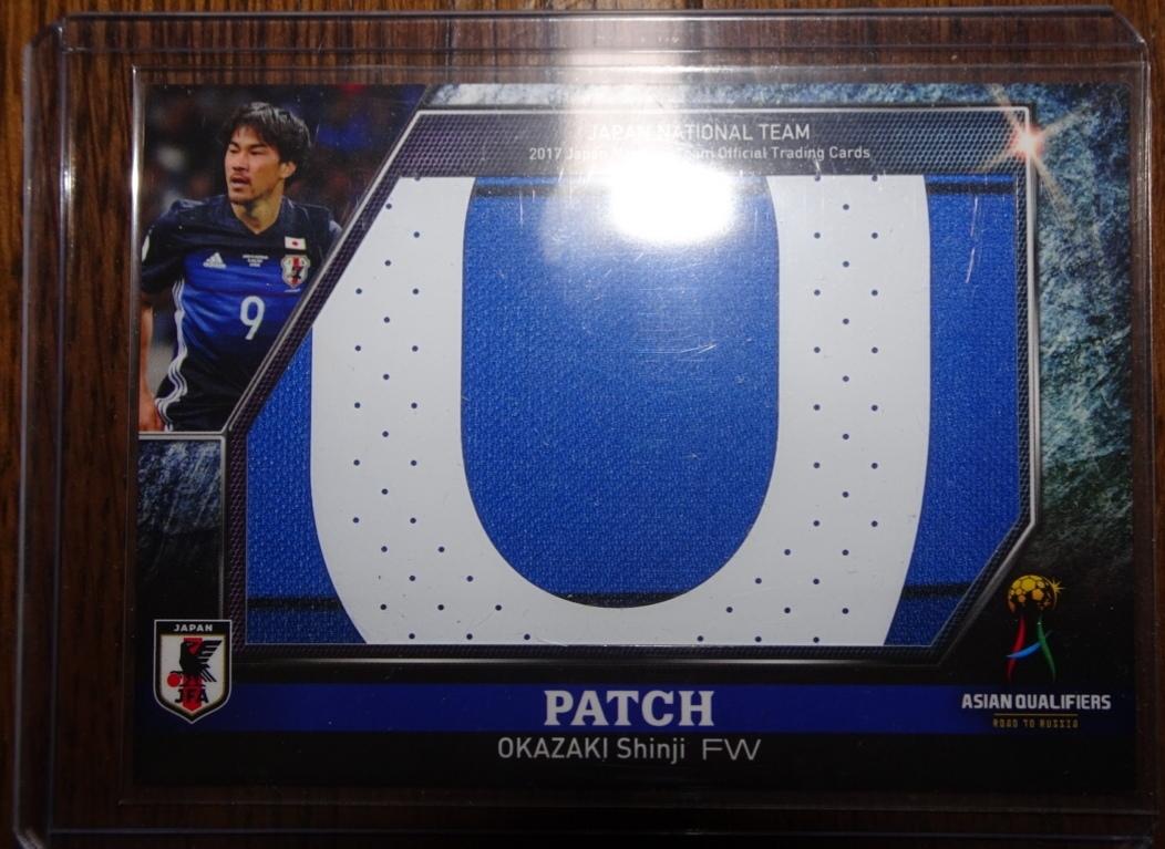 岡崎慎司 shinji okazaki ユニフォーム カード