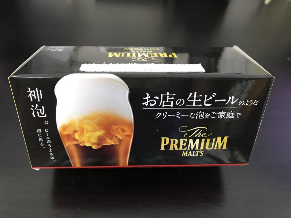 新品未開封 非売品 プレミアムモルツ 新手動SS式 神泡サーバー 進化版 サントリー 生ビール ノベルティ_画像3