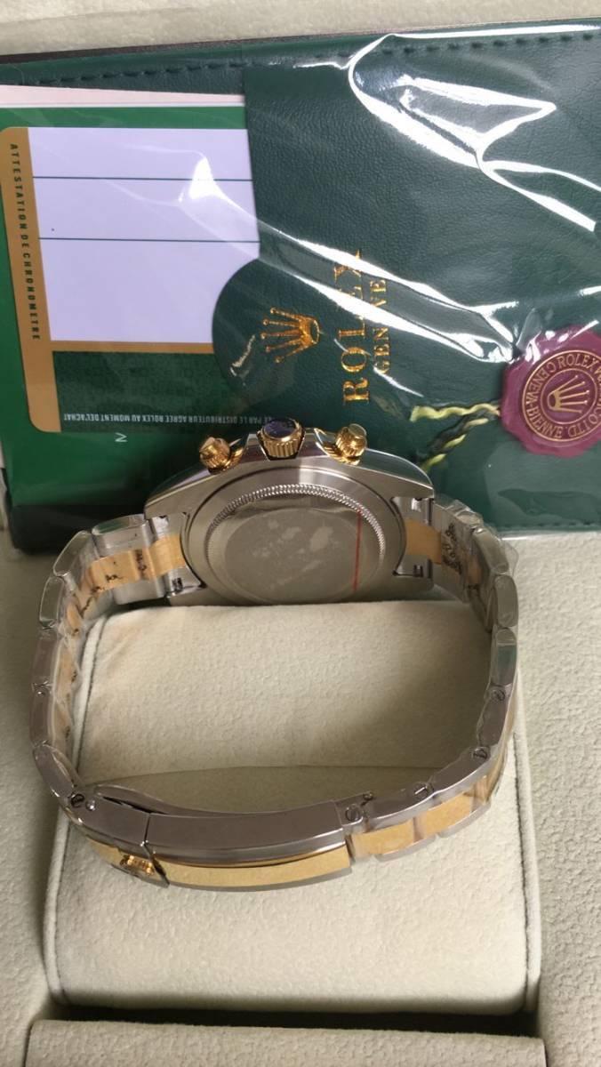 ROLEX 116503 美品 高品質 自動巻き腕時計_画像3