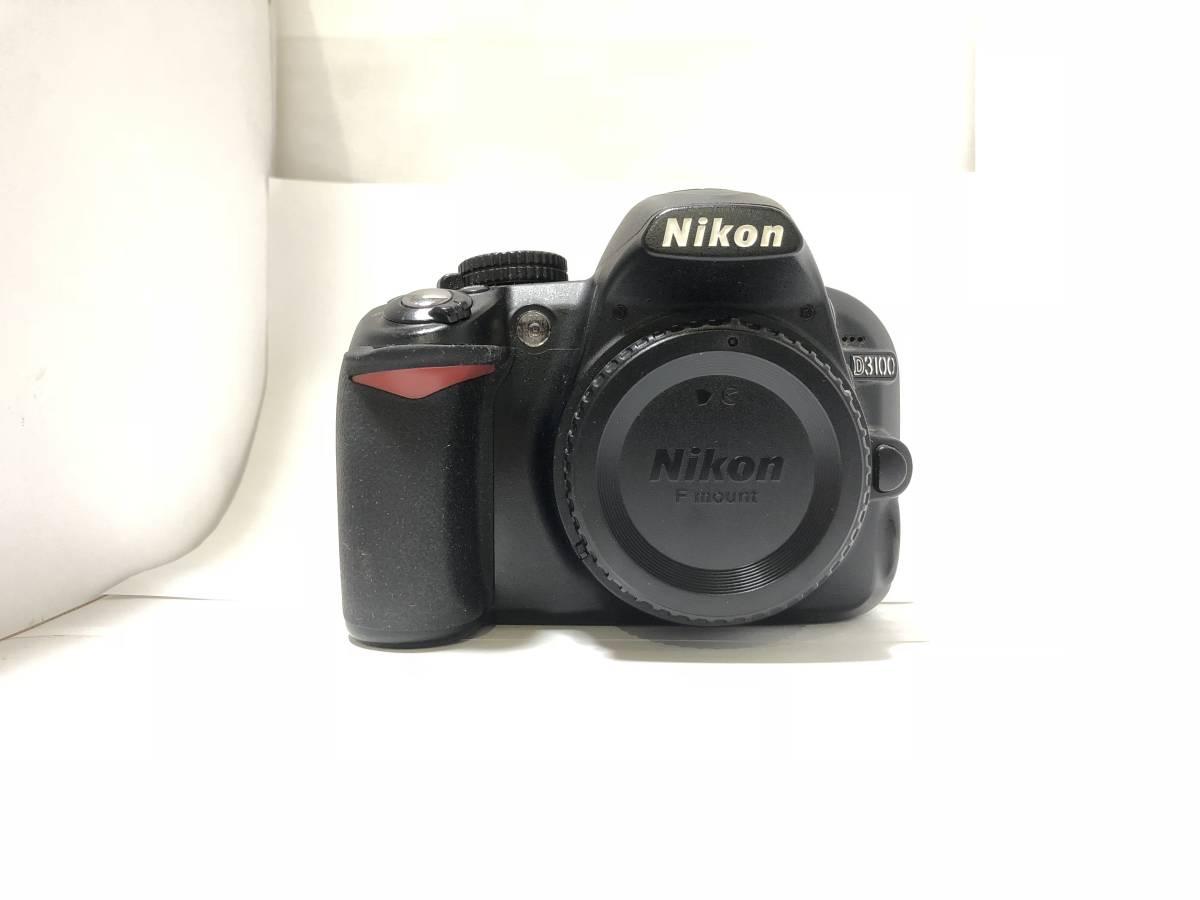 【送料無料】D3100 レンズキット AF-S 18-55mm VR Nikon ニコン