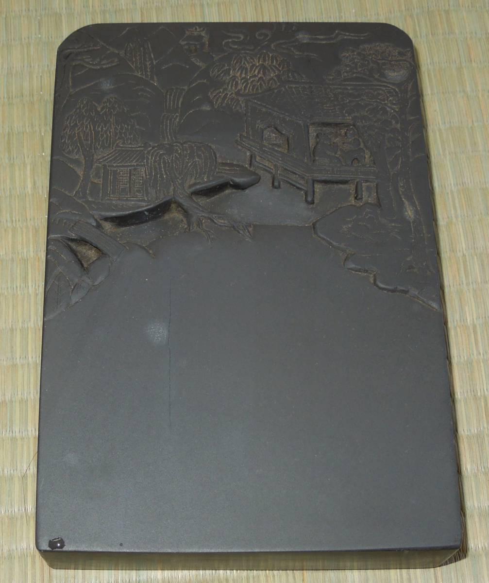 書道具  硯 端渓・歙州 老坑 風景 硯本体のサイズは約:16.5×11.2×2.8cm_画像2