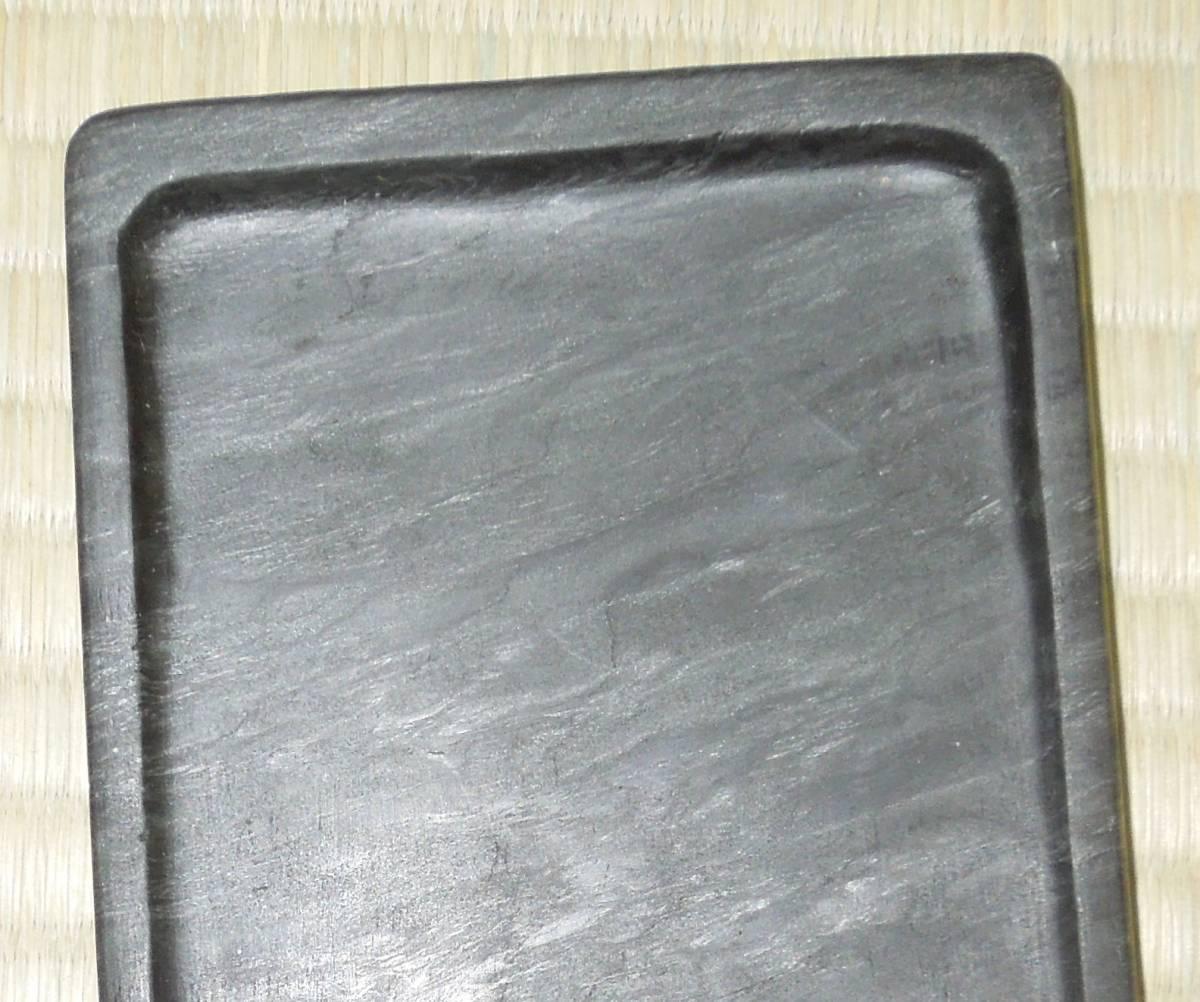 書道具 古硯 眉子歙州硯  硯本体:約12.5cm×8cm×1cm  薄型_画像5