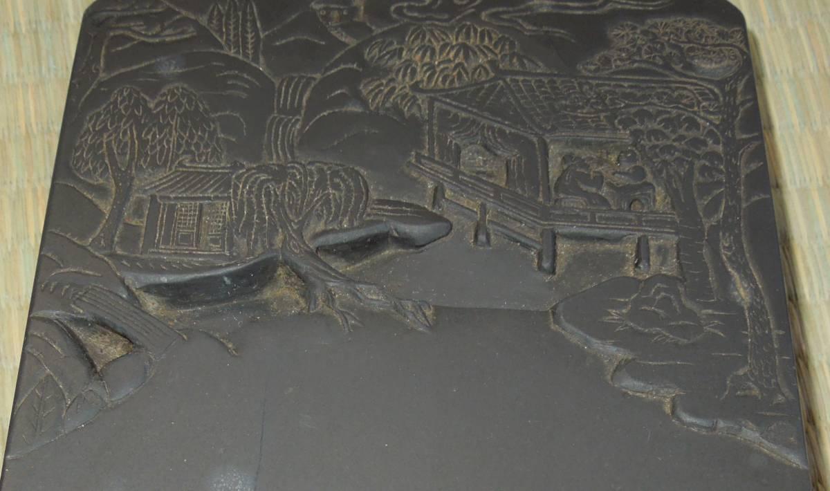 書道具  硯 端渓・歙州 老坑 風景 硯本体のサイズは約:16.5×11.2×2.8cm_画像3