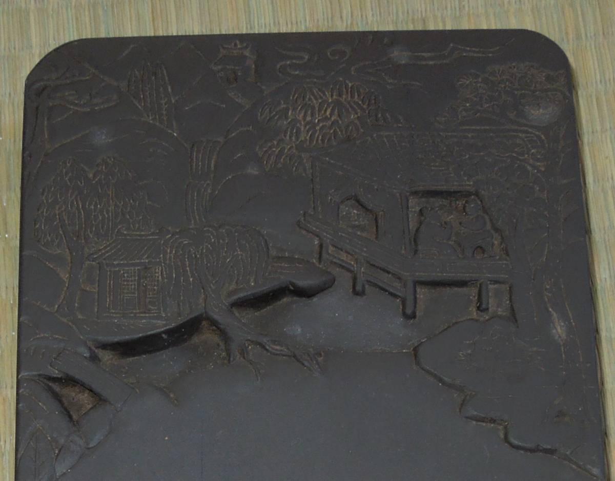 書道具  硯 端渓・歙州 老坑 風景 硯本体のサイズは約:16.5×11.2×2.8cm_画像4