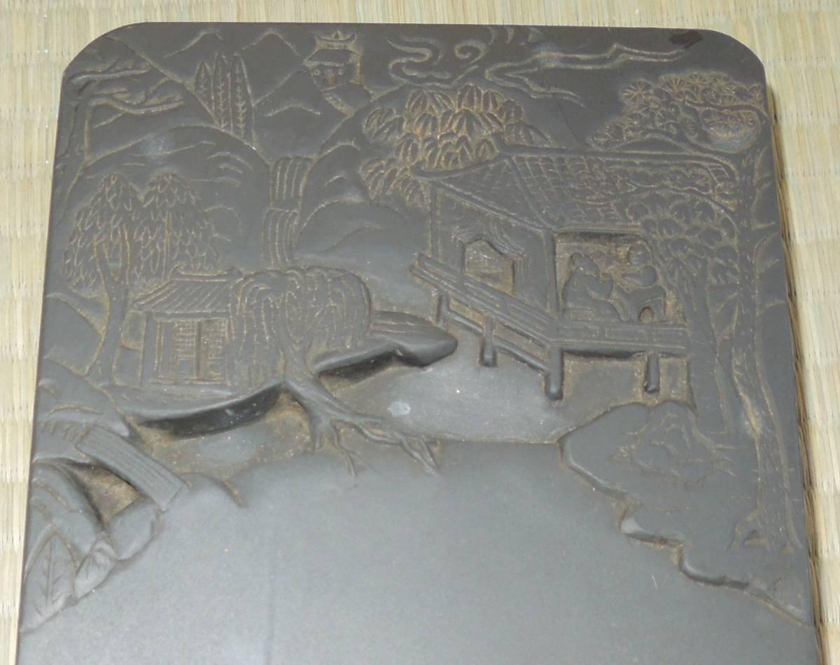 書道具  硯 端渓・歙州 老坑 風景 硯本体のサイズは約:16.5×11.2×2.8cm_画像5