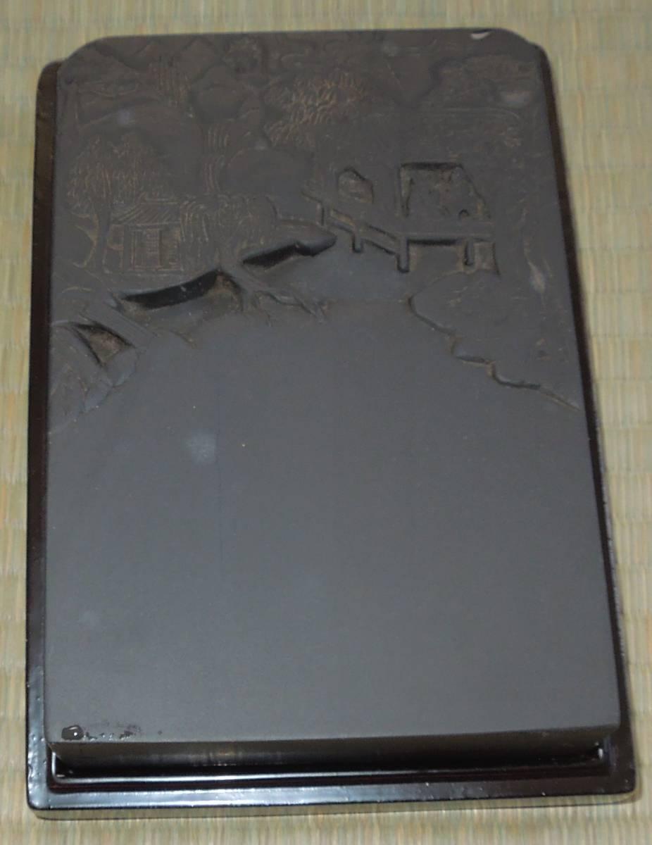 書道具  硯 端渓・歙州 老坑 風景 硯本体のサイズは約:16.5×11.2×2.8cm_画像1