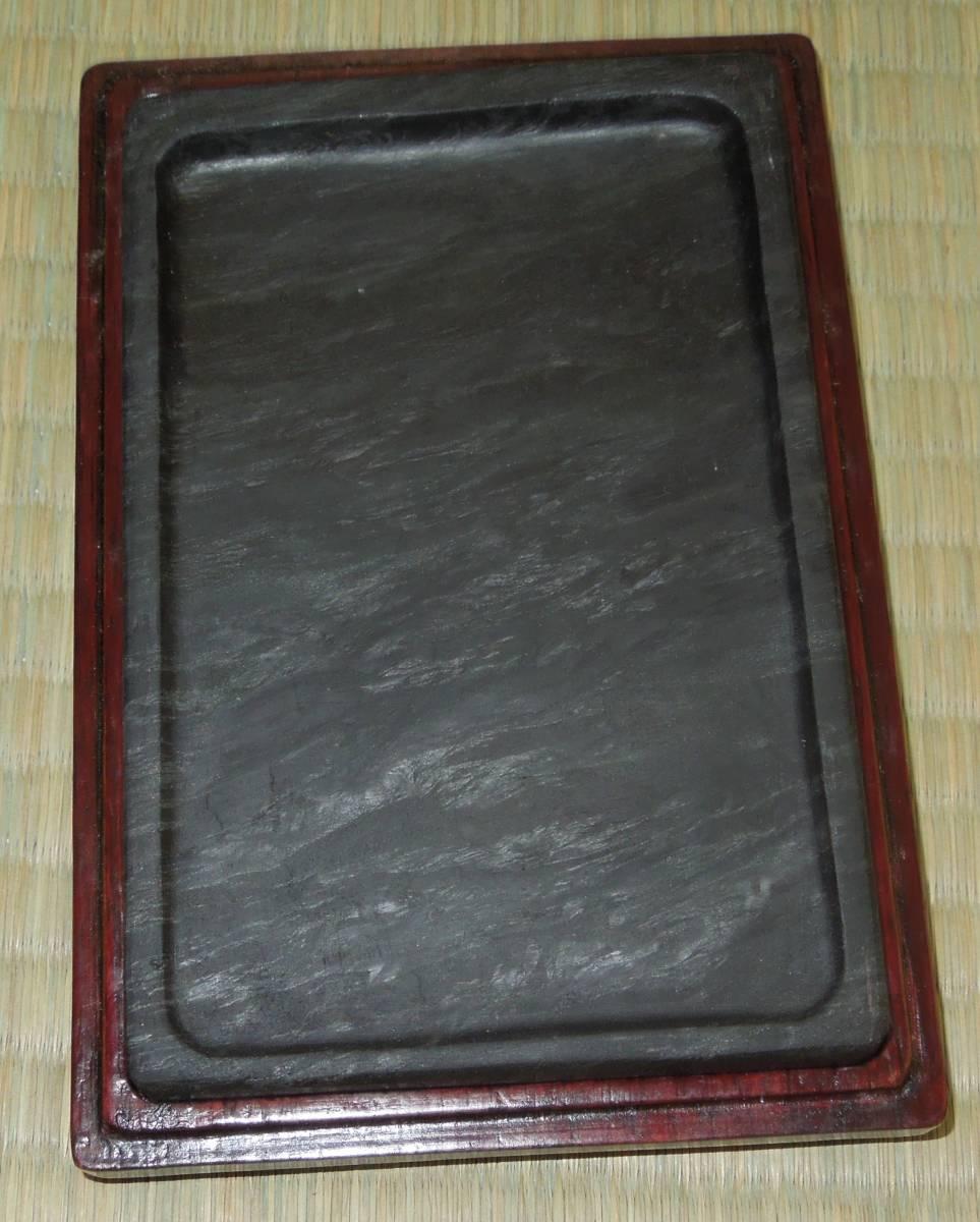 書道具 古硯 眉子歙州硯  硯本体:約12.5cm×8cm×1cm  薄型_画像10