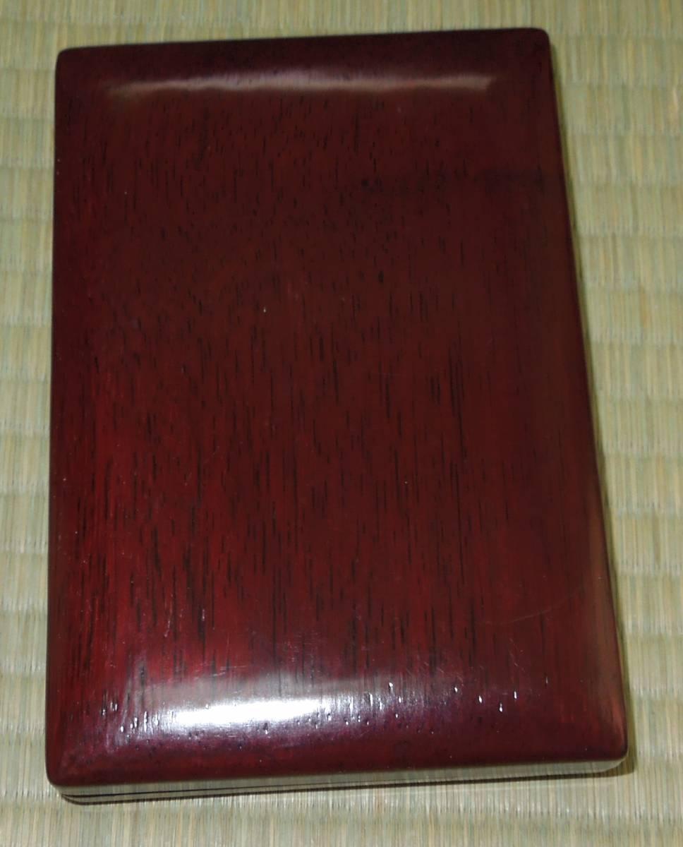 書道具 古硯 眉子歙州硯  硯本体:約12.5cm×8cm×1cm  薄型_画像9