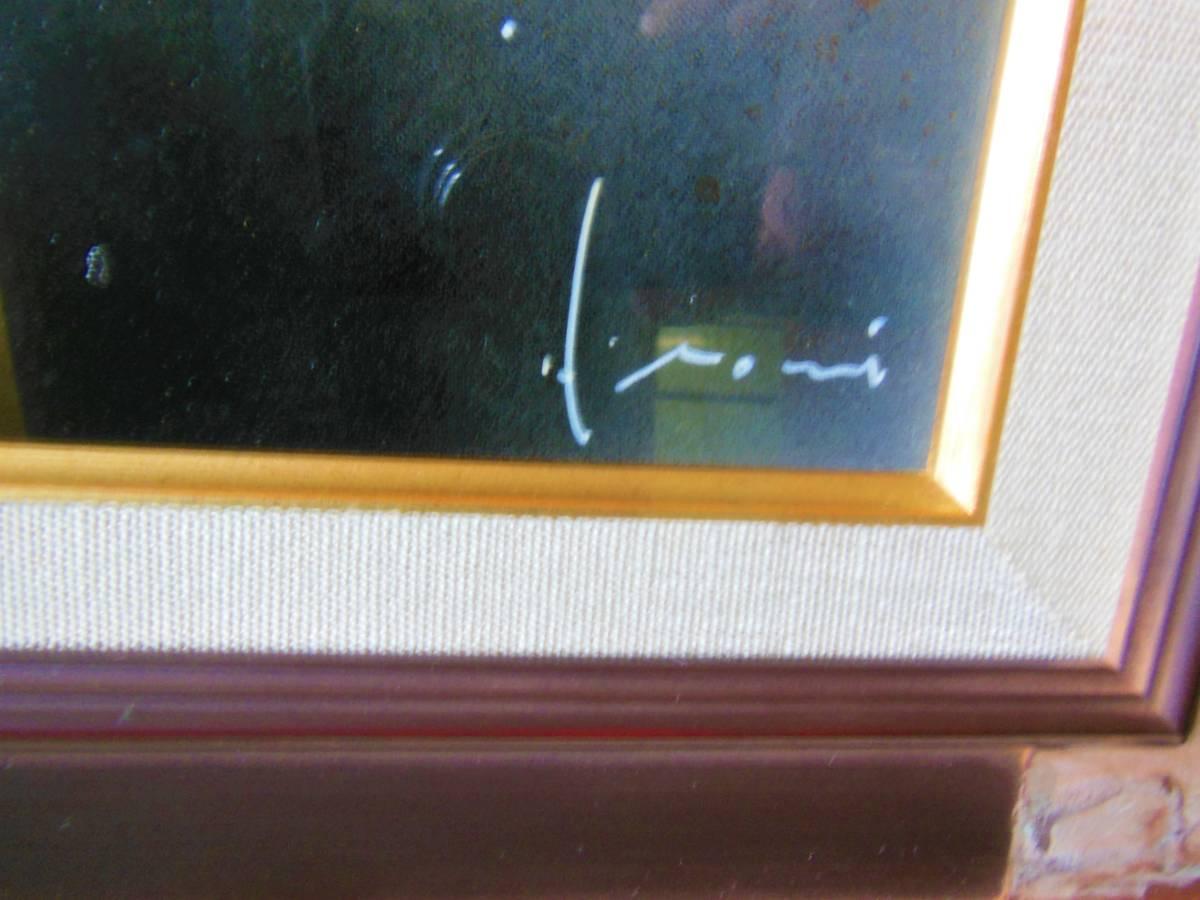 ☆立川広巳 作品名『小花』 F4 静物画 抽象 絵画 原画 油絵 美術品 アート インテリア 真作保証 一枚の繪 黄色 値下げ_画像3