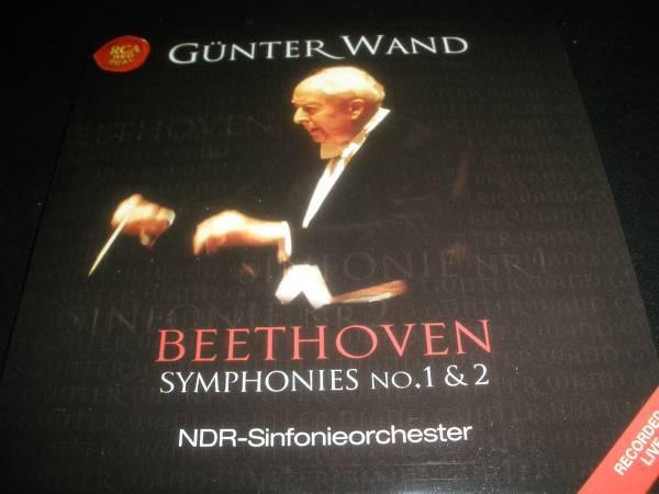 ヴァント ベートーヴェン 交響曲 1番 2番 北ドイツ放送交響楽団 ギュンター RCA 1997 99年 ライヴ Beethoven Symphony Wand NDR_美品。オリジナル紙ジャケットCD