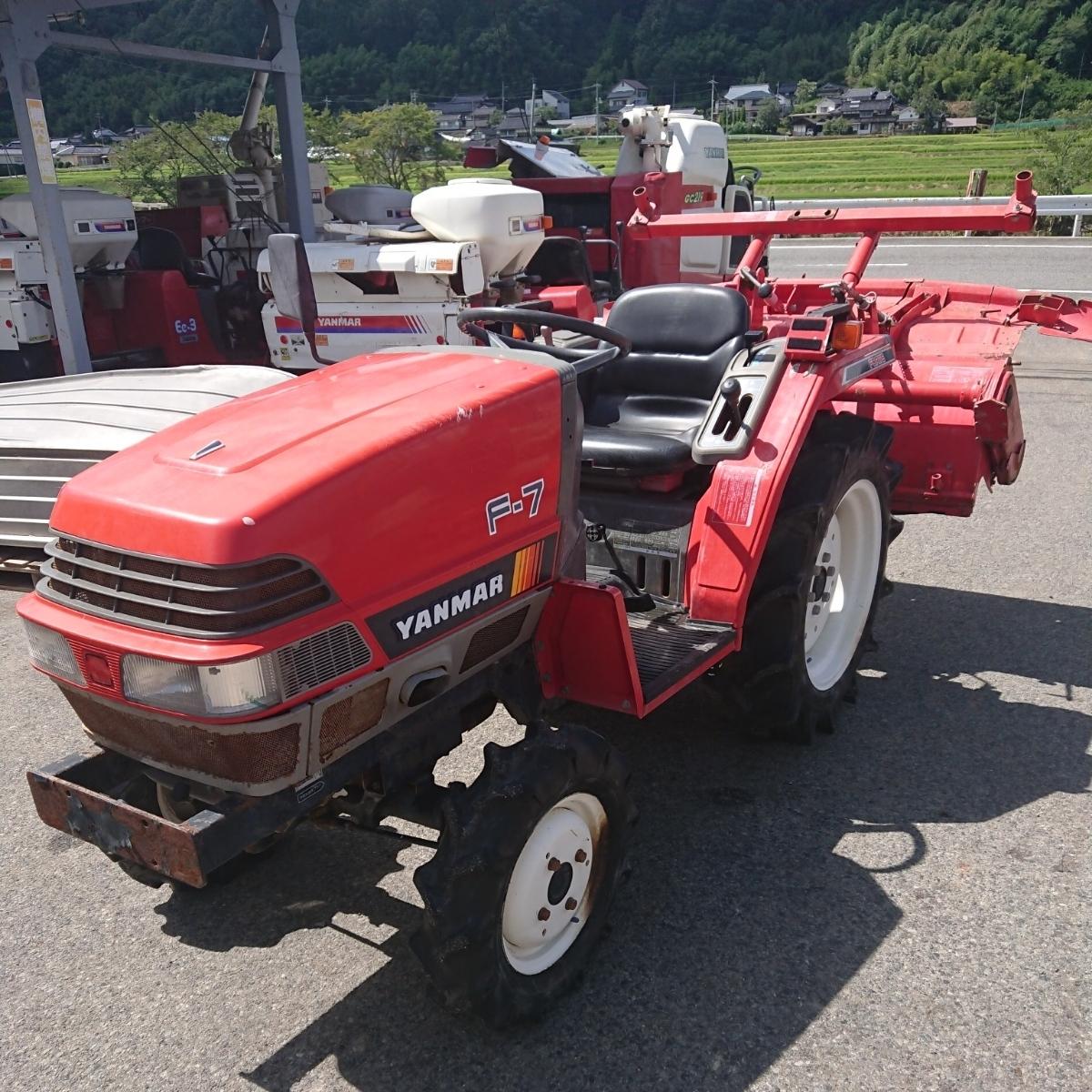 ha ヤンマー 4WD 17馬力 ディーゼルトラクター F7_画像1