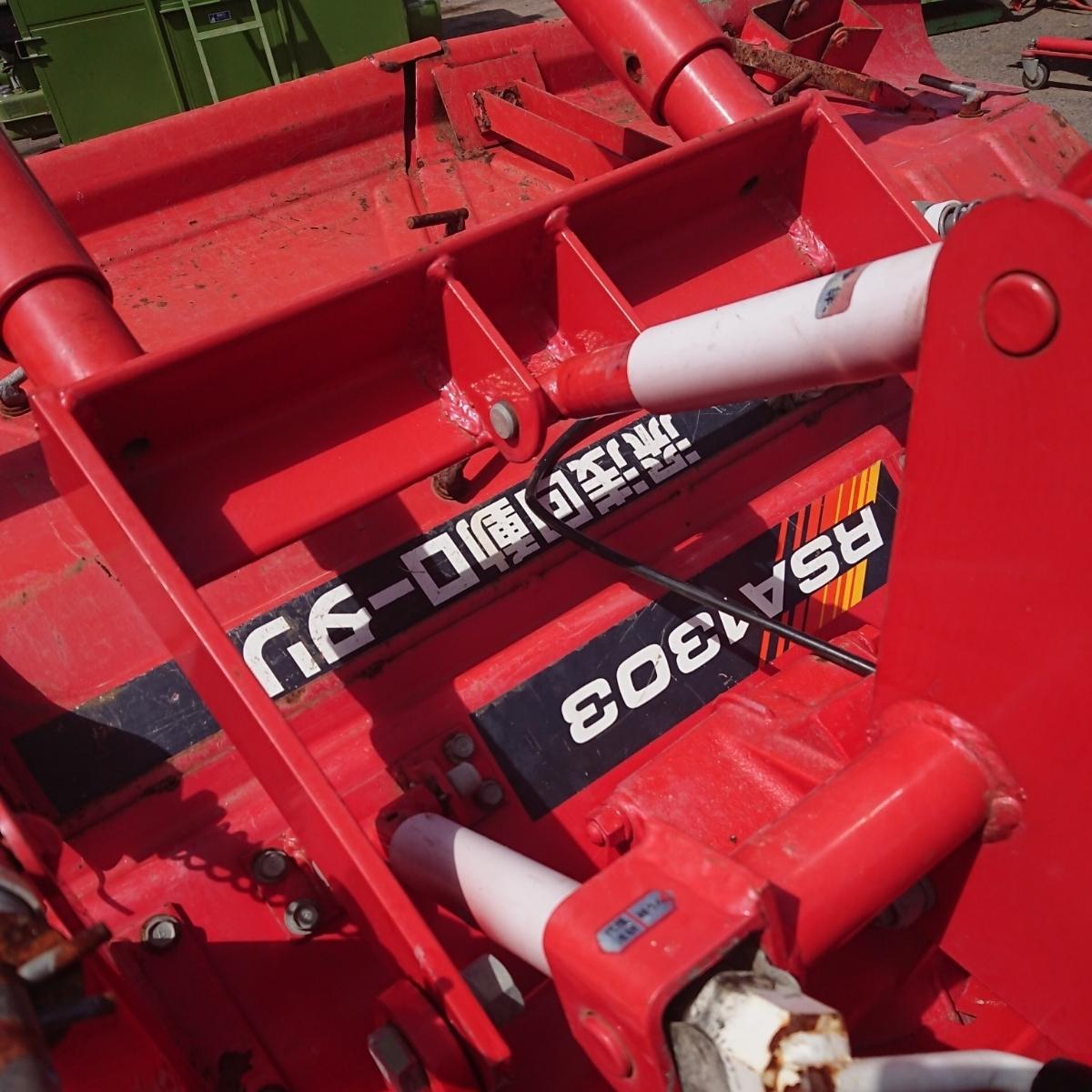 ha ヤンマー 4WD 17馬力 ディーゼルトラクター F7_画像10