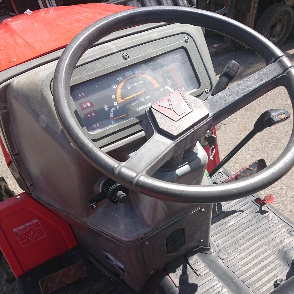 ha ヤンマー 4WD 17馬力 ディーゼルトラクター F7_画像7