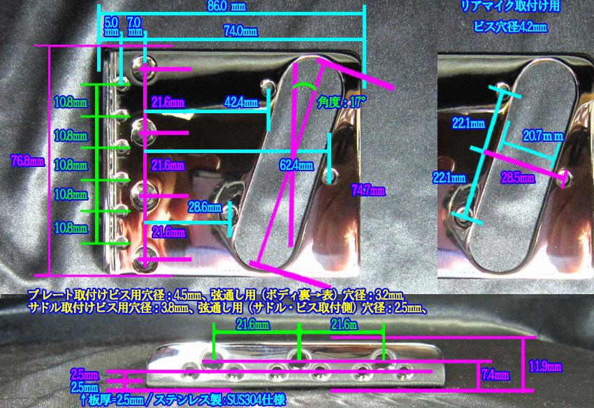 *手作り品 Telecaster / テレキャスター・タイプ向け 3wayサドルブリッジ用ベースプレート ステンレス製 1個出品:TEB-BBP/01型-h_画像2