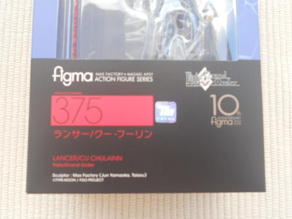 ☆figma Fate/Grand Order ランサー クー・フーリン 未開封新品☆_画像4
