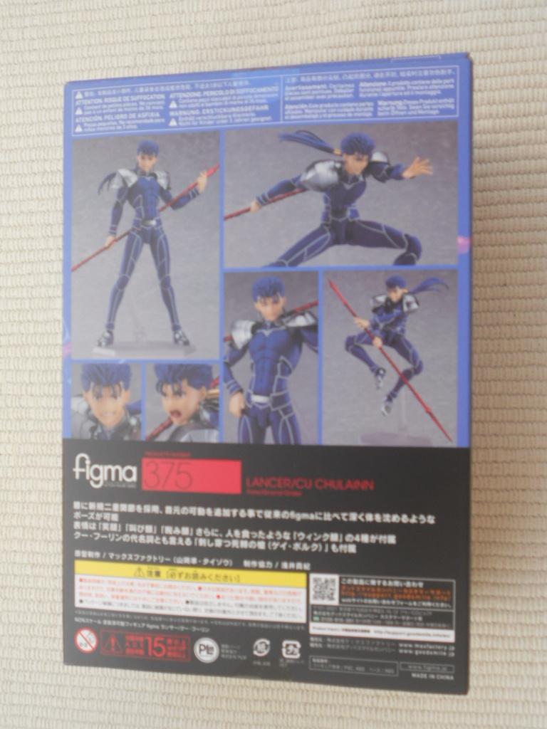 ☆figma Fate/Grand Order ランサー クー・フーリン 未開封新品☆_画像2