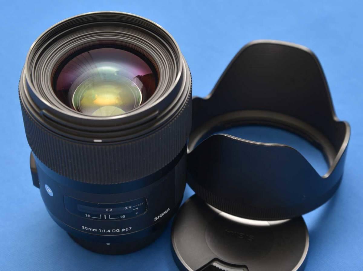 SIGMA シグマ Art 35mm f1.4 DG HSM ニコン用 美品 送料込み