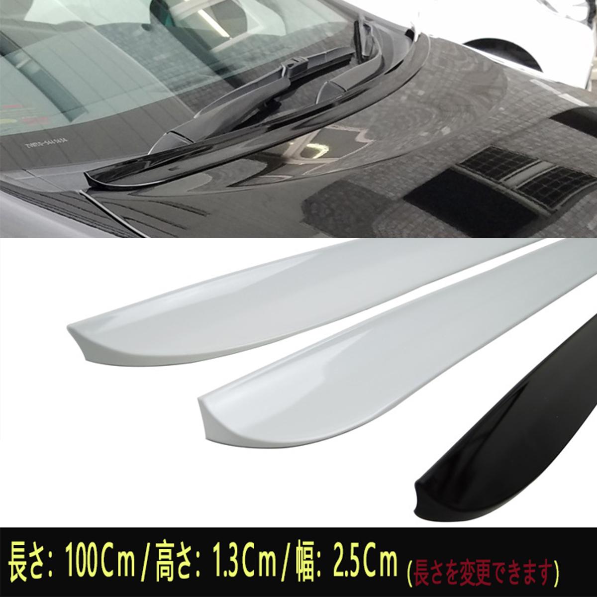 三菱 デリカD:5 純正色塗装済 ボンネットスポイラー 100cm 汎用 PVC PUF 最高級塗料_画像1