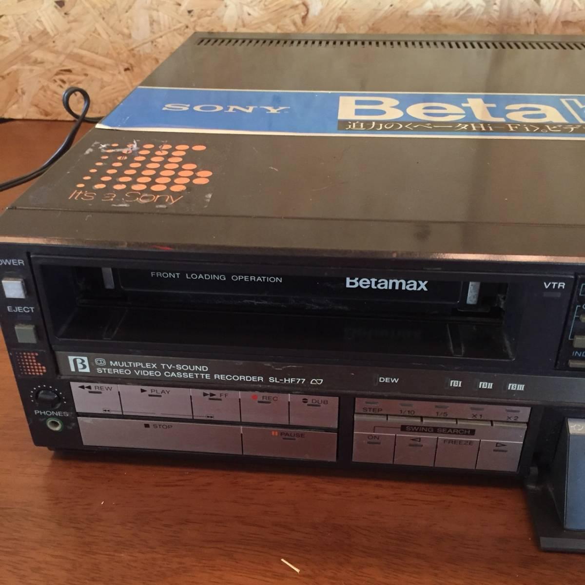 O1-567-0818 SONY Beta ベータビデオデッキ Hi-Fi SL-HF77 通電確認のみなので、ジャンク出品_画像6
