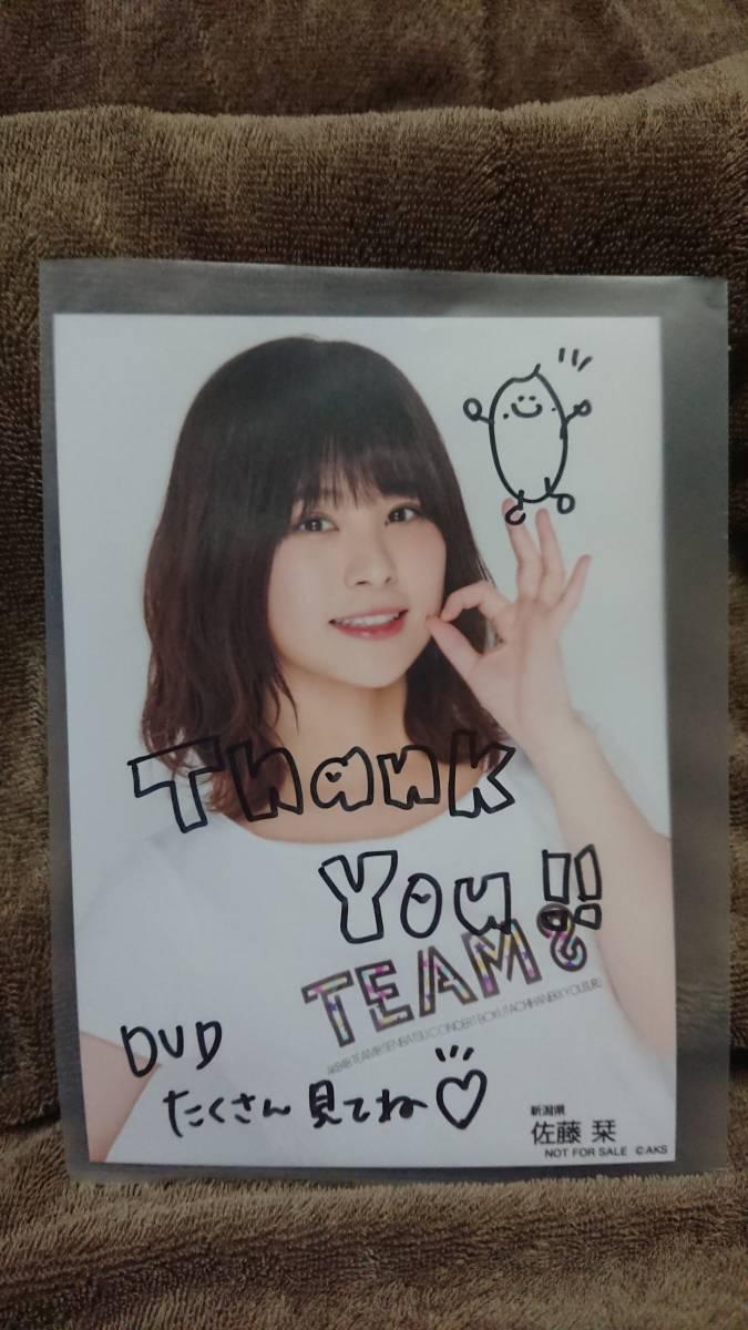 【Blu-ray】AKB48 チーム8 ライブコレクション ~またまたまとめ出しにもほどがあるっ!~直筆落書き入り生写真:佐藤栞・他生写真付_画像2