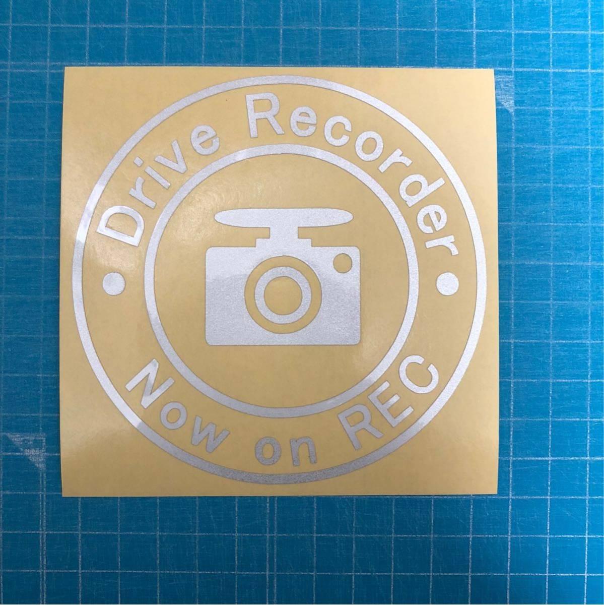 送料無料 反射ドライブレコーダー ステッカー 大サイズ シルバー Drive Recorder ドラレコ10 ヘラフラ usdm スタンス 世田谷ベース_画像2