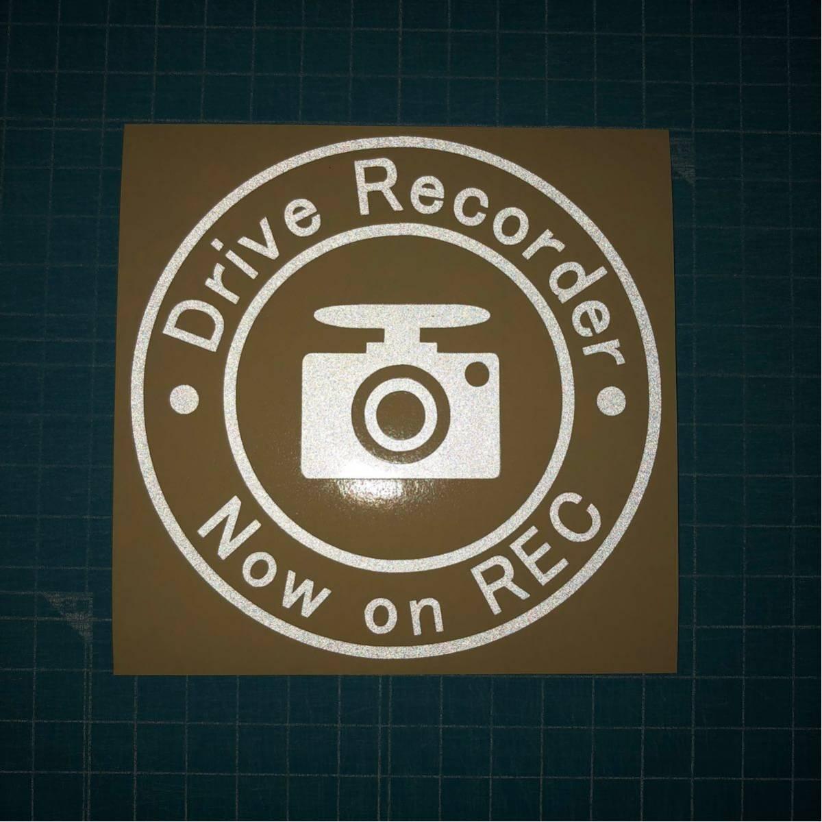 送料無料 反射ドライブレコーダー ステッカー 大サイズ シルバー Drive Recorder ドラレコ10 ヘラフラ usdm スタンス 世田谷ベース_画像1