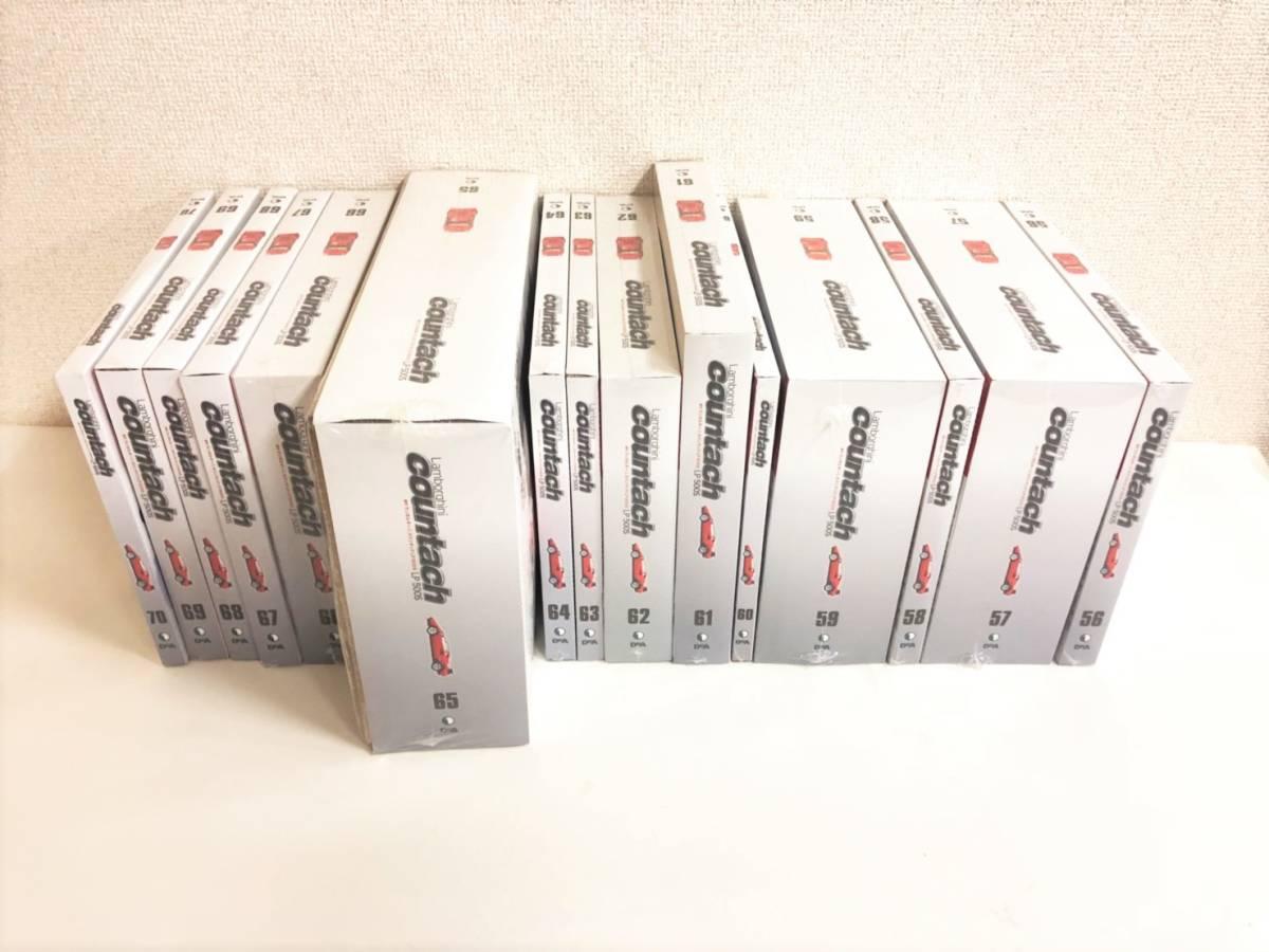 【1円出品】[二箱配送] [直接引取推奨] デアゴスティーニ ランボルギーニ カウンタック LP500S No.4.6~79 未組立品 iy_画像6