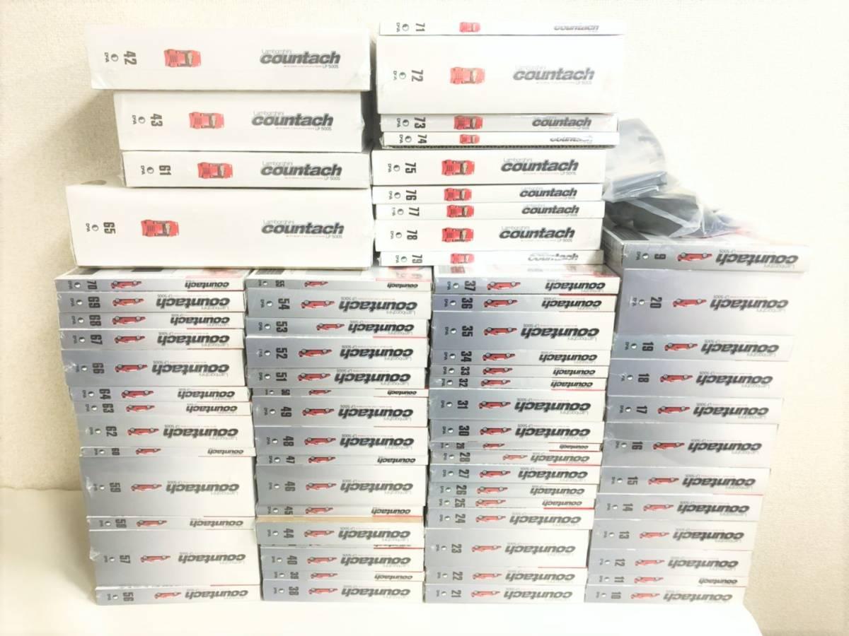 【1円出品】[二箱配送] [直接引取推奨] デアゴスティーニ ランボルギーニ カウンタック LP500S No.4.6~79 未組立品 iy