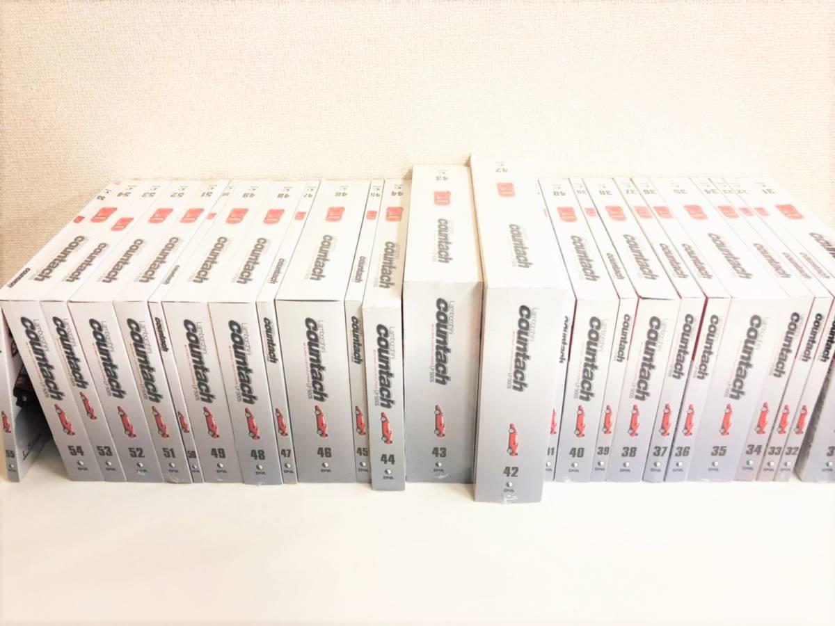 【1円出品】[二箱配送] [直接引取推奨] デアゴスティーニ ランボルギーニ カウンタック LP500S No.4.6~79 未組立品 iy_画像5