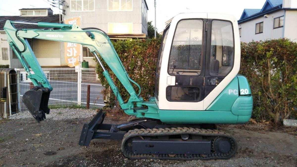 KOMATSU Komatsu PC20-7 hydraulic excavator backhoe Yumbo
