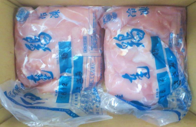 ★業務用ブランド鶏 伊達鶏 冷凍ささみ★1Kあたり1500円_画像1