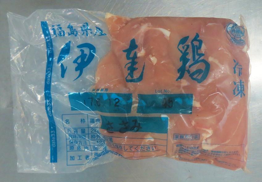 ★業務用ブランド鶏 伊達鶏 冷凍ささみ★1Kあたり1500円_画像2