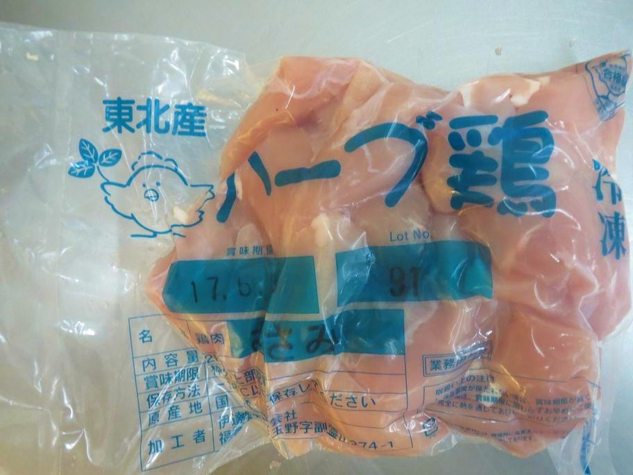★業務用 国産ハーブ鶏 冷凍 ささみ 12キロ★1Kあたり1200円_画像2