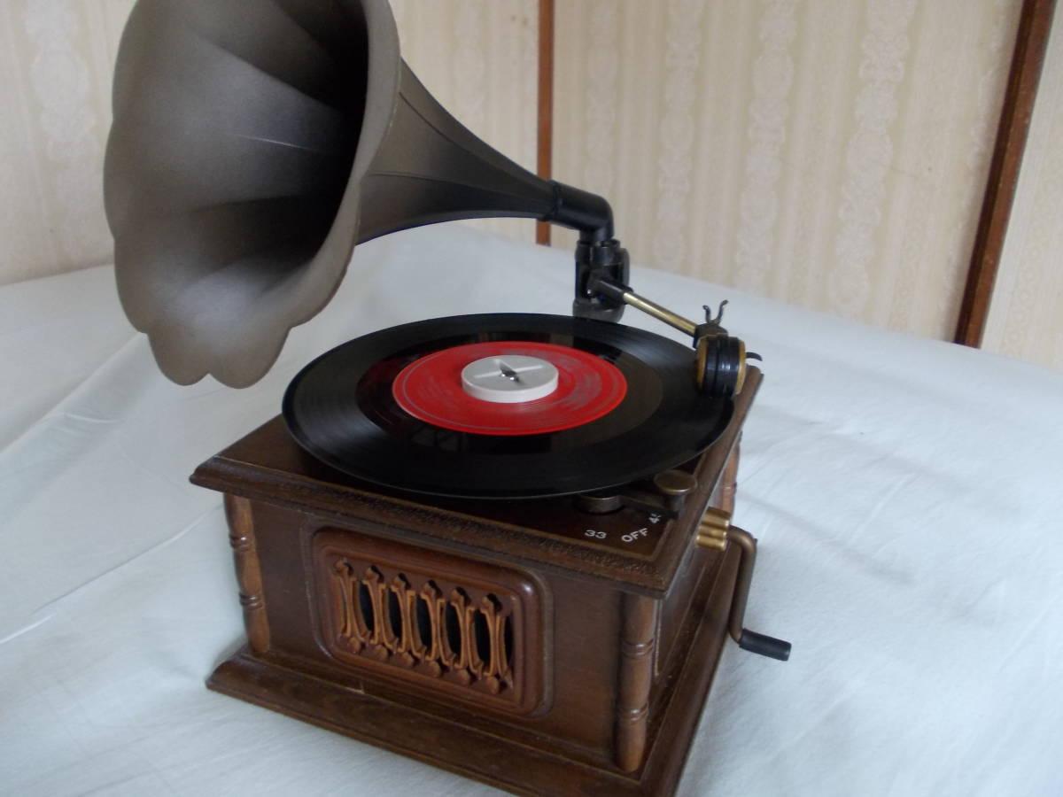 蓄音機型プレーヤー。完品。_画像6