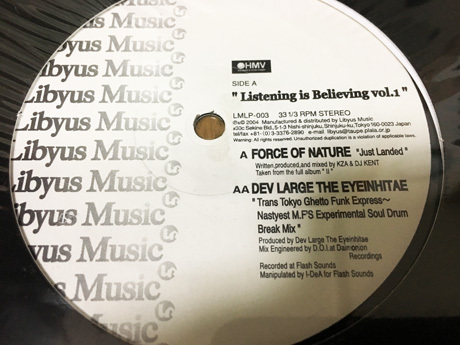 [DEV LARGE THE EYEINHITAE & FORCE OF NATURE / Listening Is Believing Vol.1] KZA ブッダブランド_画像2