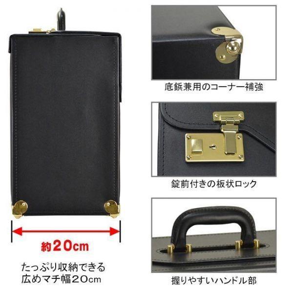 ☆最安値 フライトケース パイロットケース A3ファイル B4 ビジネスバッグ アタッシュケース ブリーフケース 日本製 豊岡製鞄 新製品 20037_画像3