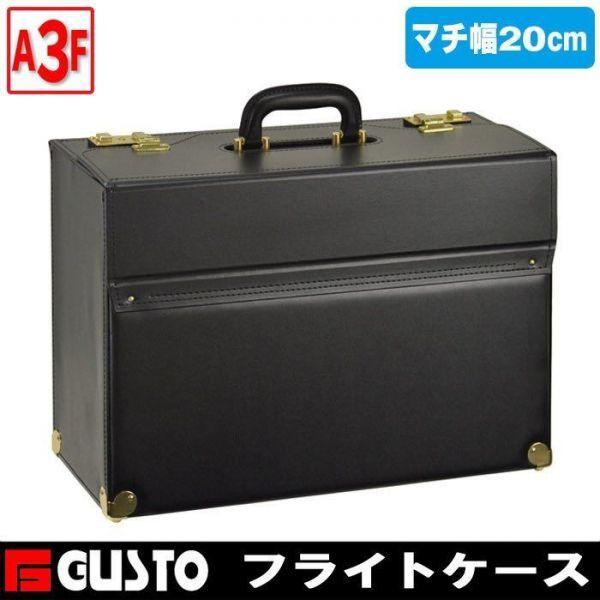 ☆最安値 フライトケース パイロットケース A3ファイル B4 ビジネスバッグ アタッシュケース ブリーフケース 日本製 豊岡製鞄 新製品 20037_画像1